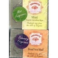 Set of soap - Mint & Rosemary