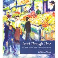Israel through time